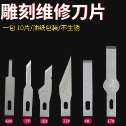 Best Quality X-Acto Precision Knife x10 Pack