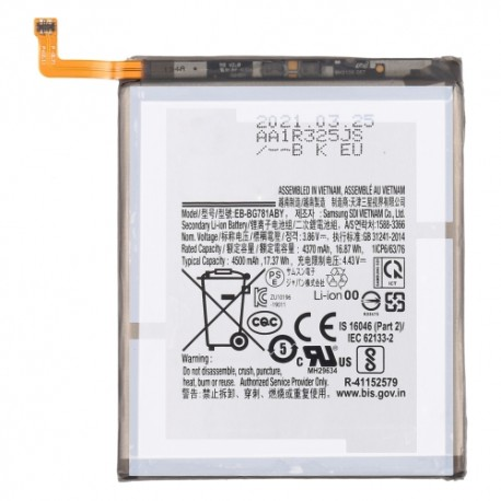 Samsung S20 FE G780f G781f Battery